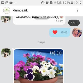 Screenshot_20190110-191702.png