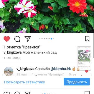 Screenshot_20190110-191535.png