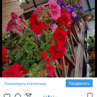 Screenshot_20190110-191607.png