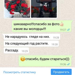 Screenshot_20190110-191356.png
