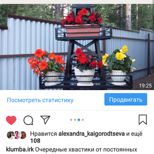 Screenshot_20190110-191412.png