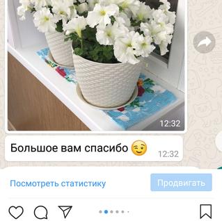 Screenshot_20190110-191641.png