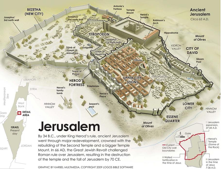 Jerusalem 63 AD Logos Bible Software.png