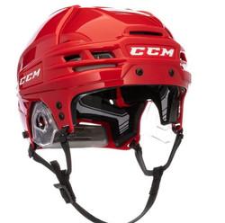Upgrade Your Helmet