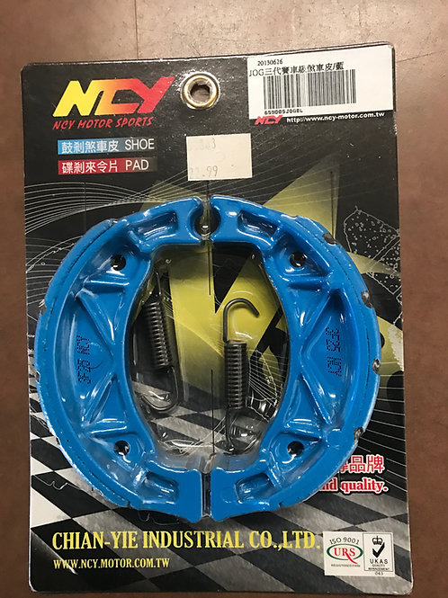 NCY Brake Shoes  50cc