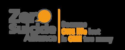 zero-alliance-logo-with-wording.png