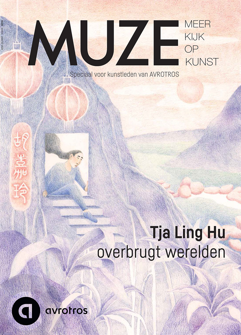 Cover for Muze