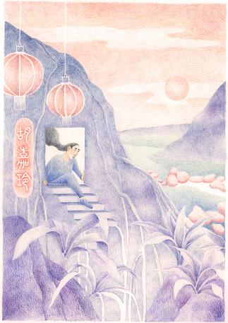 Cover illustration for Muze