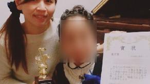川崎市溝の口のピアノ教室 ごく普通のご家庭のごく普通のお子さんもコンクールに入賞できる