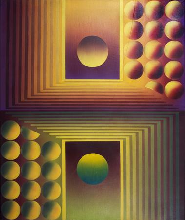 Eclipse. 1978