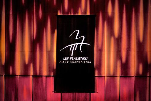Lev Vlassenko Piano Competition.jpg