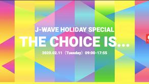J-waveに出演しました!