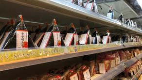 RFIDを活用した食品ロスの取組みが取材されました。