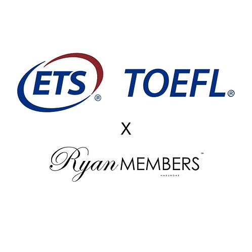 RM TOEFL 토플 코스 (고득점)