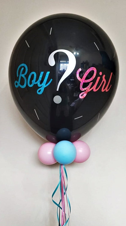 "16"" Gender Reveal Balloon"