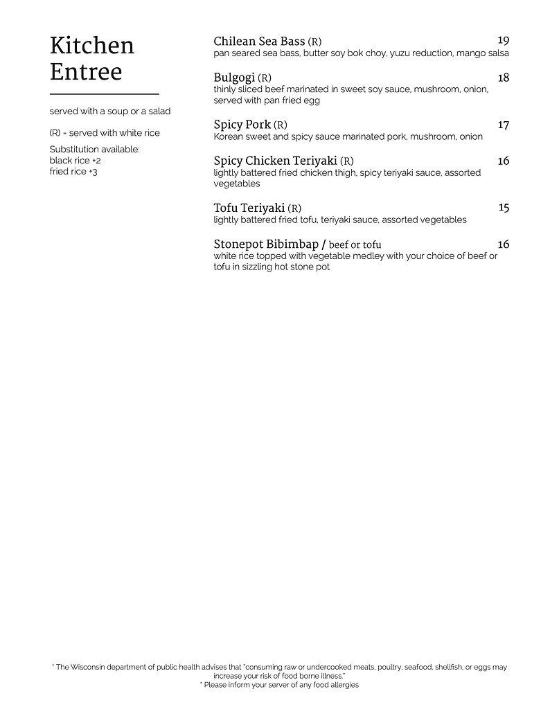 2021_0528_kitchen_entree_page.jpg