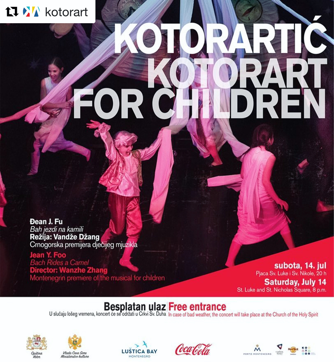 KotorArt for Children