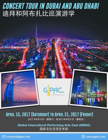 GIPAC in Dubai