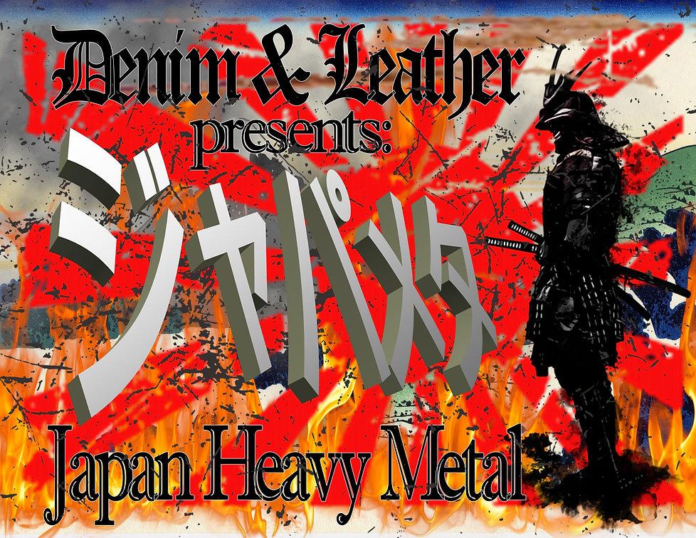 Header_J_Metal.jpg