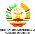 Министерство образования и науки Республики Таджикистан
