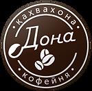 Cafe_Dona