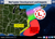 Strong Nor'easter to Impact New England