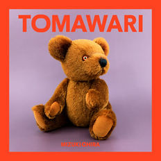 toomawari-400.jpg