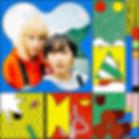 balloon_cover.jpg