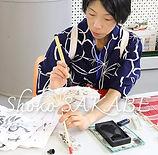 photo-shoko-sakabe-calligraphe.jpg
