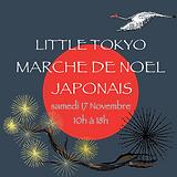 Marche_de_Noël_2018.png