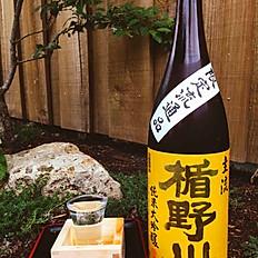 Sake Tatenokawa
