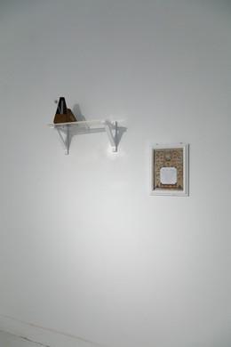Interior Story
