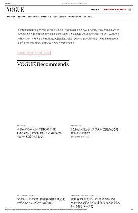 P4 うつわ女子に会いに行く! _ Vogue Japan.jpg