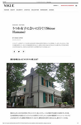 うつわ女子に会いに行く! _ Vogue Japan.jpg