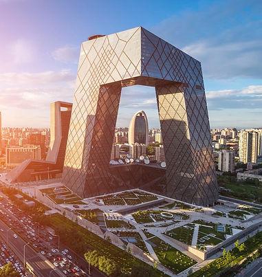beijing-central-business-district-buildi