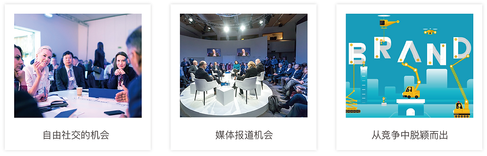 Proptech 网站元素-19.png