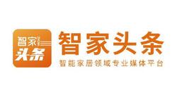Media Partners - Logo_网站-17