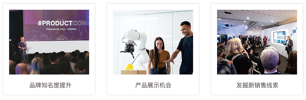 Proptech 网站元素-18.png