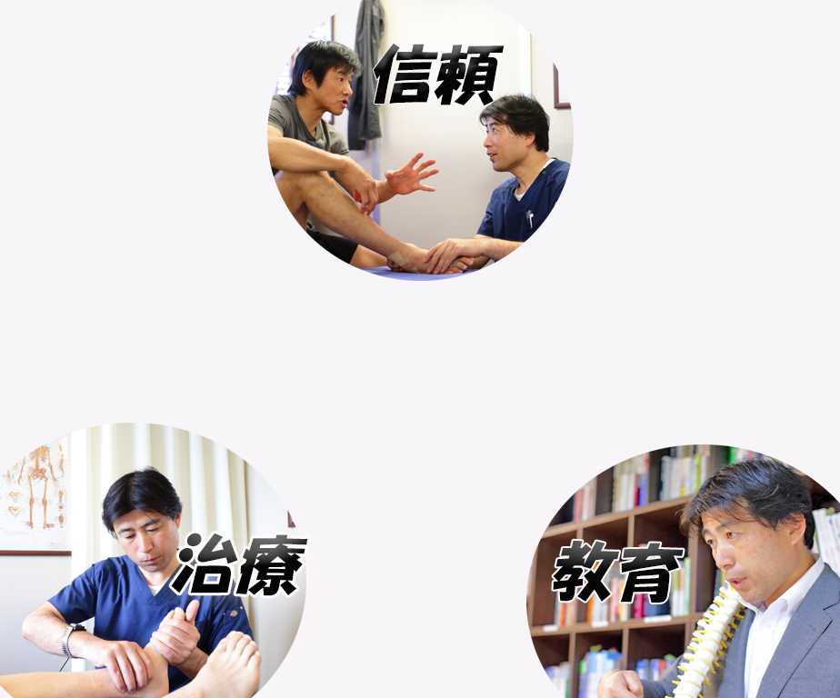 TOP画像 途中 のコピー.png