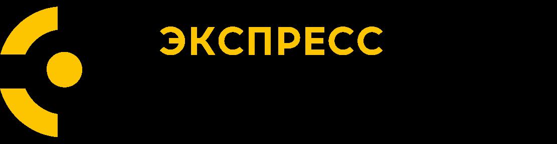 экспресс кран сервис.png