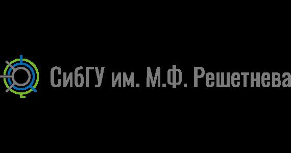 СибГУ им М.Ф.Решетнева.png