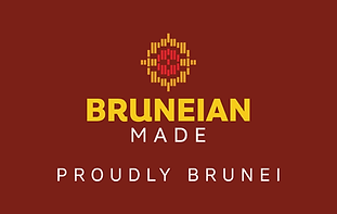 Bruneian Made Box.png