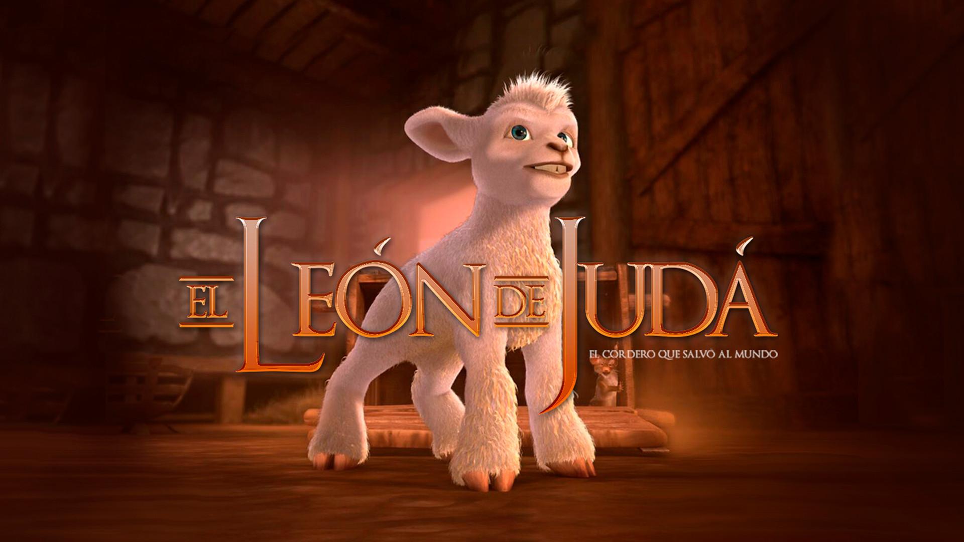 El-león-de-Judá.jpg