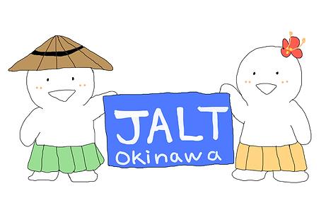 ni-ni ne-ne JALT.png