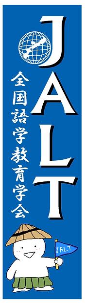 ni-ni (2).png