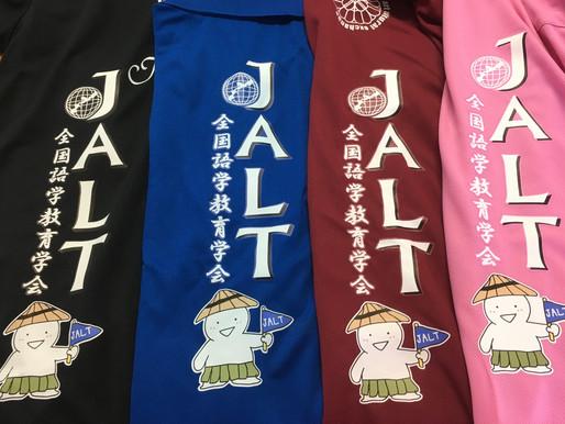 Okinawa JALT Polos