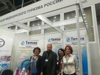 Выставка «Лечение за рубежом — Moscow MedShow» 15-16 марта 2019