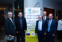 V Международный форум Россия-Кипр: новыевозможности в сфере оздоровительного и медицинского туризма