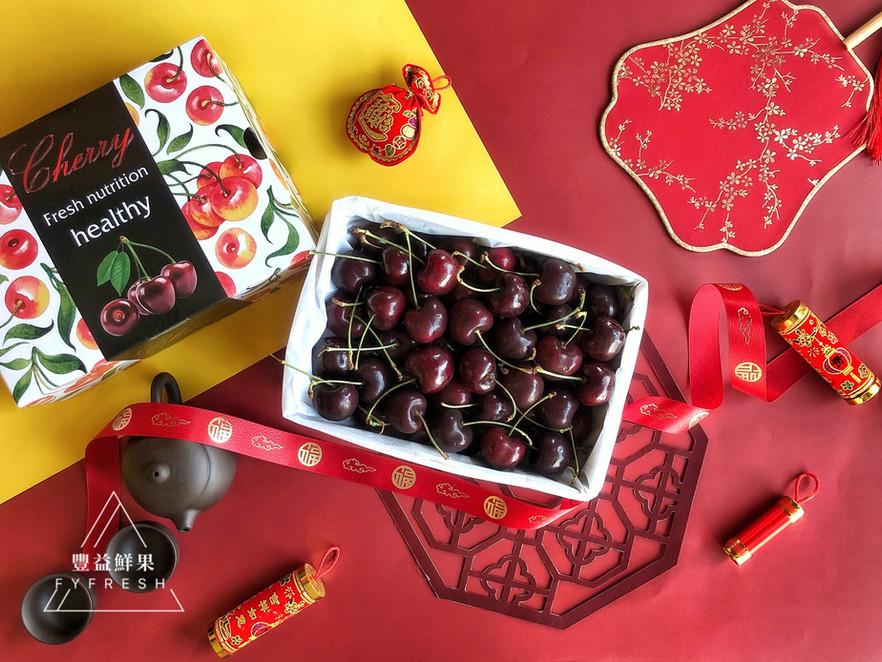 澳洲櫻桃 1 公⽄禮盒