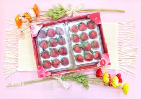 台灣草莓禮盒
